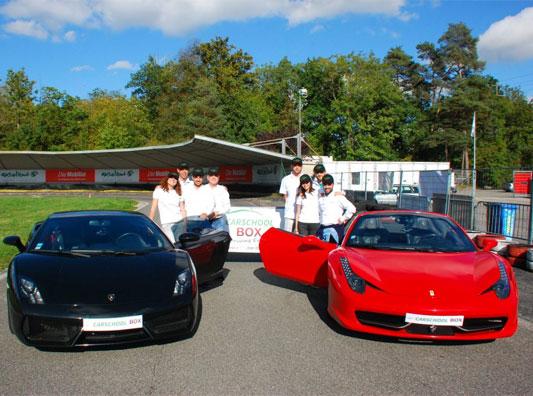 CarSchoolBox - Ferrari e Lamborghini